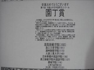 Dsc01715_r